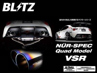 日本 BLITZ VSR Quad 排氣管 雙邊 四出 Subaru 速霸陸 WRX S4 14+ 專用 鈦