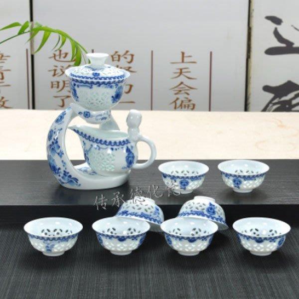 5Cgo【茗道】含稅會員有優惠 42902086813 功夫茶具蜂窩茶具套裝全自動茶具薄胎鏤空茶具玲瓏茶杯懶人衝茶器