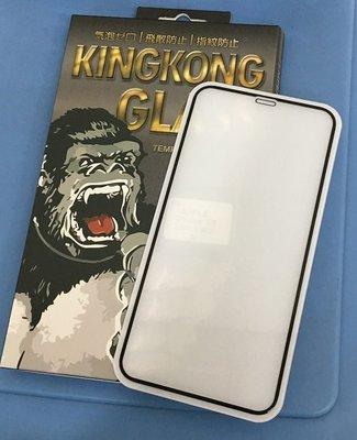 彰化手機館iPhoneXSMAX  iPhoneXR 9H鋼化玻璃保護貼 滿版滿膠 鋼膜 滿版 螢幕貼 XR