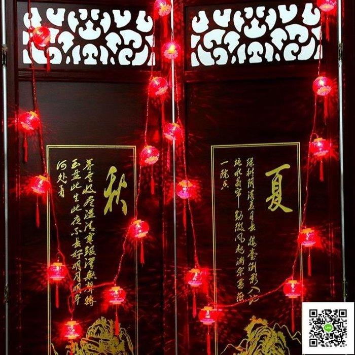 新年用品 新年春節裝飾品燈串串櫥窗裝飾品燈吊頂燈裝飾掛件燈籠串閃光燈串 玫瑰女孩