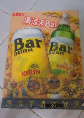 全新 麒麟 bar beer 透明文件夾 最後一個