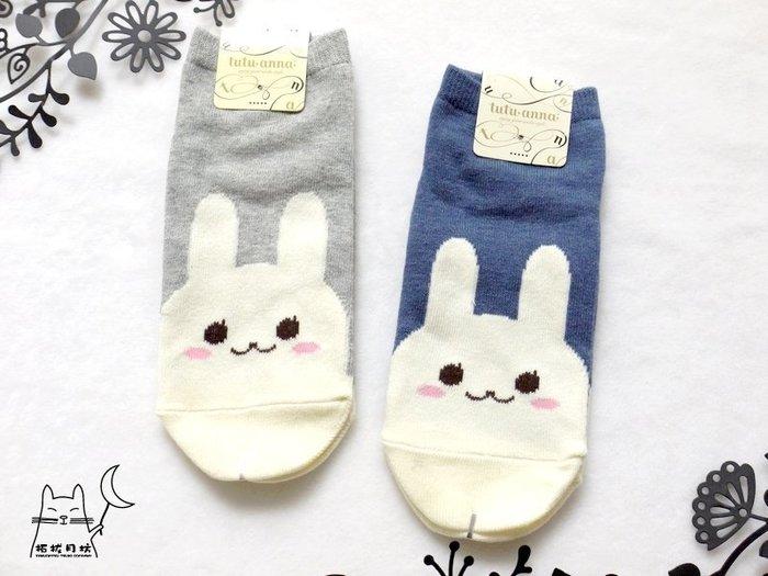 【拓拔月坊】日本 tutuanna 多款可愛動物小短襪 現貨!