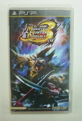 PSP 魔物獵人 3rd (日文亞版)**(二手片-讀取功能正常)【台中大眾電玩】