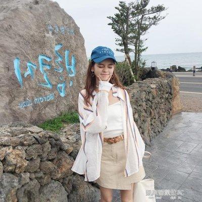 韓版中長款豎條紋襯衫女長袖防曬開衫薄外套披肩上衣