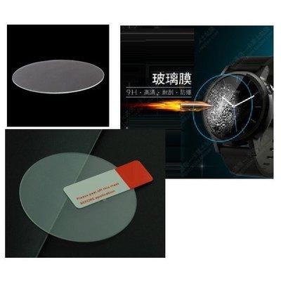通用圓形玻璃貼,可用於 Theodora's Apollo 用 玻璃貼 。商品不包括手錶