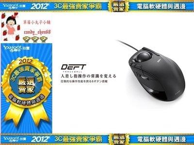 ~35年連鎖老店~ELECOM M~DT1URBK 有線中指軌跡球滑鼠有發票 一年