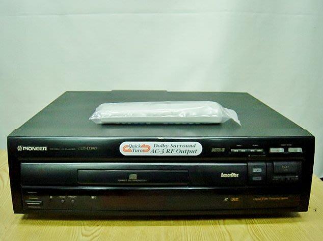 【小劉2手家電】少用的PIONEER雷射碟影機/LD放影機,CLD-D390型,可切AB面,人聲/音樂聲,附代用遙控器