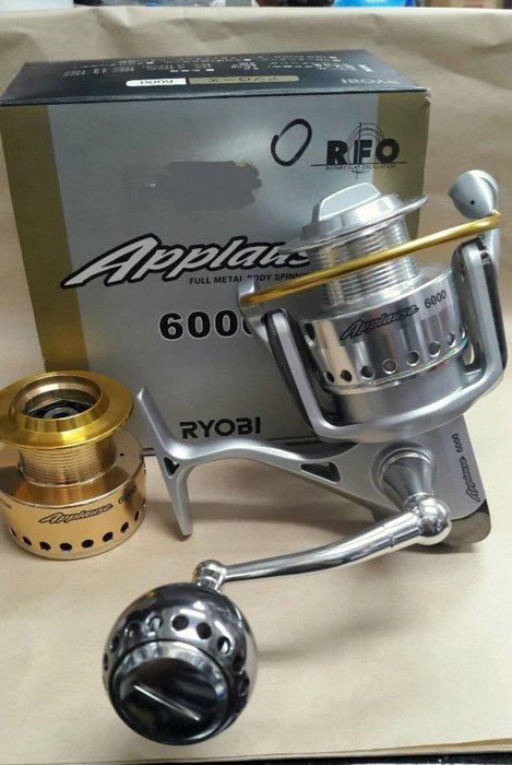 【欣の店】RYOBI APPLAUSE 6000型 海釣專用 紡式捲線器 金屬握丸 雙線杯 海釣場 中小斑
