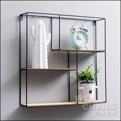 極簡風 正方型4格收納層架 飾品直栽層架 Z151 *文昌家具*