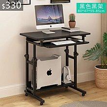 (訂貨價:$330)電腦枱(80cm寬)懶人床邊電腦桌 餐邊台 可移動 可升降 床邊枱 Bedside Table