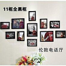 英國倫敦紅色巴士裝飾畫客廳現代掛畫牆壁畫組合相框照片牆相框牆(4組可選)