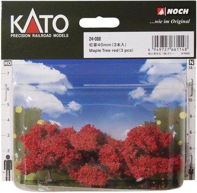 (現貨) N規 KATO 造景小物 楓葉樹 24 – 088
