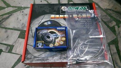 【AS輪胎】改裝加大碟 從286mm~330mm的碟盤都有 可塔配金屬油管 新北市