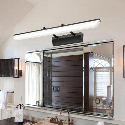鏡前燈 衛生間鏡櫃浴室led簡約現代洗手間壁燈防水防霧鏡燈飾燈具    ATF 全館免運 全館免運