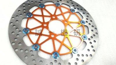 誠一機研 川歐力士 Downtown 350 K-XCT Nikita 鍍鈦扣 加大浮動碟盤 300 mm 煞車 碟盤