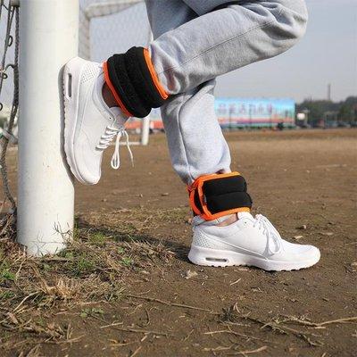 學生跑步訓練沙包男女運動沙袋綁腿隱形負重綁手健身裝備可調公斤
