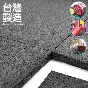 台灣製造專業防撞橡膠地墊安全運動墊彈性緩衝墊健身墊遊戲墊瑜珈墊止滑墊防滑墊公園地磚減震隔音P288-D060⊙哪裡買⊙