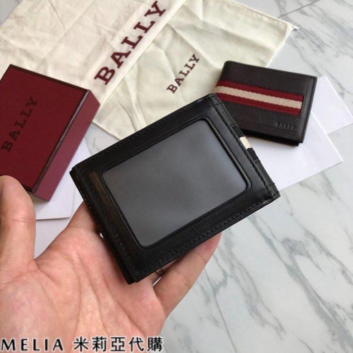 Melia 米莉亞代購 美國代買 BALLY 貝利 識別證夾 名片夾 多功能卡夾 可放6卡 兩色任挑