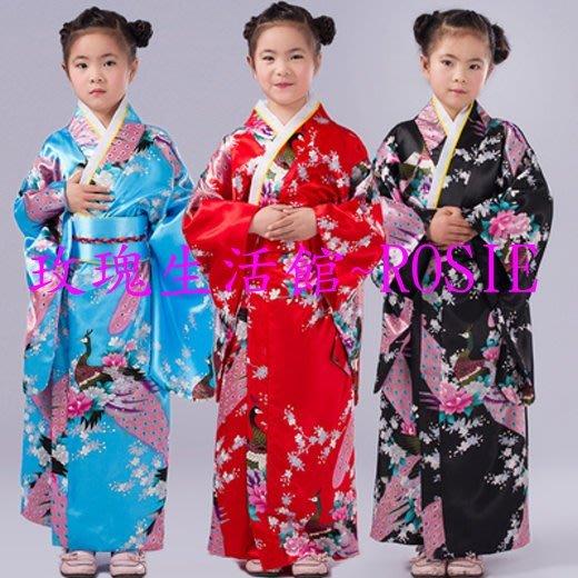 【玫瑰生活館】~兒童孔雀宴和服浴衣~粉紅,深藍,黑,大紅, 淺藍120~150CM碼