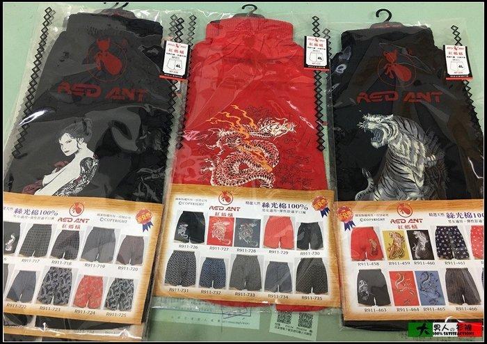 ◇大男人衫褲◇最新款 RED ANT紅螞蟻平口褲 M.L.XL.3L大尺碼【週年慶特價】三件990元含運