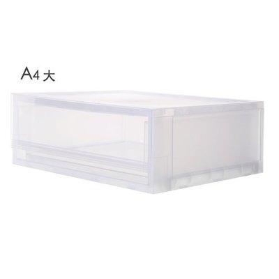 免運6入裝/LF3371/A4單層抽屜盒/桌上抽屜整理箱/文件收納/A4紙張收納盒/辦公室收納/另有A4/A5/A6收納
