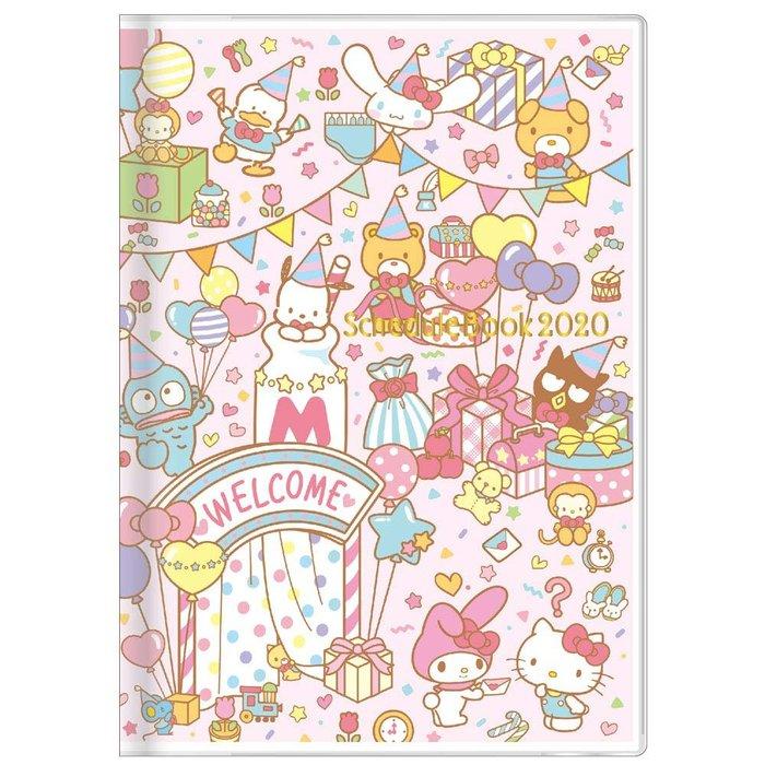三麗鷗SANRIO《預購》HELLO KITTY 凱蒂貓大集合 2020行事曆/日誌本/手帳B6~日本製~心心小舖