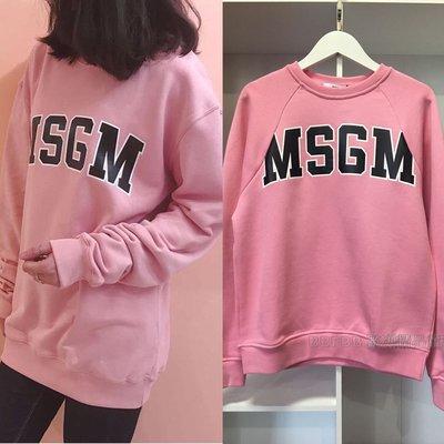 [現貨12y] MSGM 童裝款粉紅色刷毛衛衣 運費優惠 其他尺寸款式可留言訊問