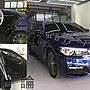 ☆久豆麻鉄☆ BMW G30 5系列 適用 (四門氣密) 全車隔音套組 汽車隔音條 靜化論 芮卡國際 公司貨