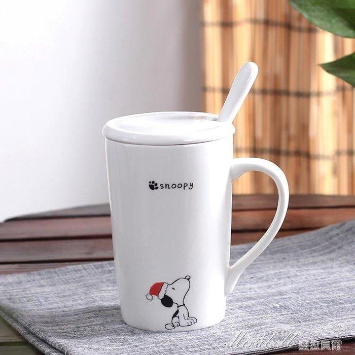 「免運」馬克杯 卡通馬克杯簡約可愛水杯情侶陶瓷大容量杯子創意個性咖啡杯帶蓋勺 『菲菲時尚館』
