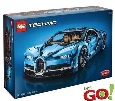 【LETGO】全新 原裝正品 樂高 42083 科技系列 藍色 布加迪凱龍 Bugatti Chiron 超跑