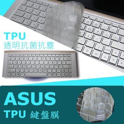 ASUS UX333 UX333FA TPU 抗菌 鍵盤膜 鍵盤保護膜 (asus13406) 台北市