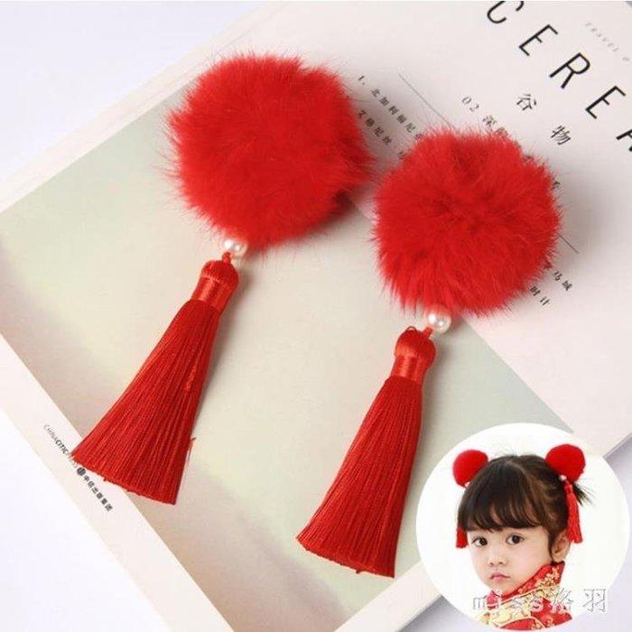 兒童髪飾女孩 可愛卡通頭飾中國風古裝旗袍公主 寶寶球球流蘇髪夾 js14339