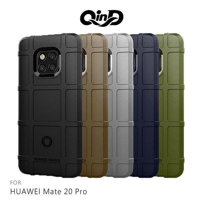 *phone寶*QinD HUAWEI Mate20 Pro/ Mate20 戰術護盾保護套 防摔殼 TPU套 保護殼