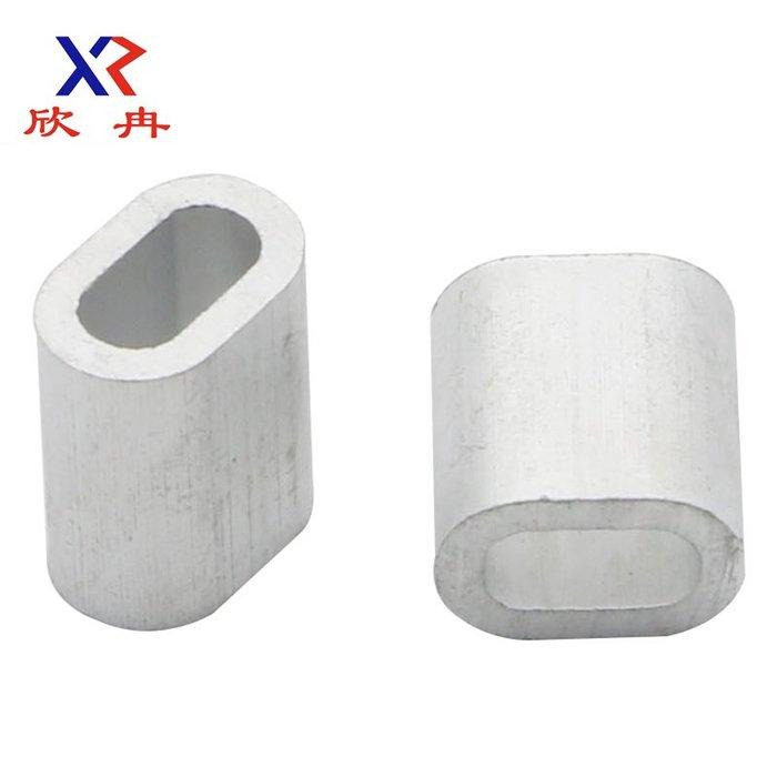 衣萊時尚-橢圓單孔鋁套鋁扣鋼絲繩卡頭夾頭M0.5/0.8/1/1.2/1.5/2/3/4/5/6/8