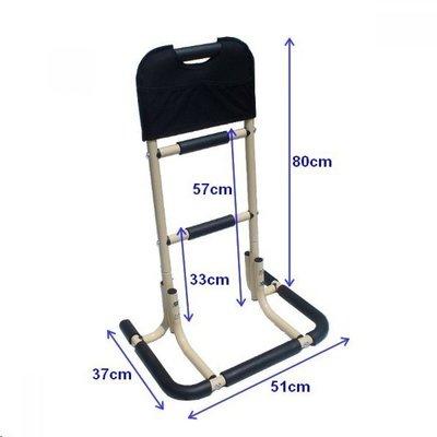 【上發】起身扶手床邊架 鋁製起身扶手 三段式 起身扶手架 免工具安裝 居家 長照 輔具 銀髮 安全 床邊扶手 床旁扶手