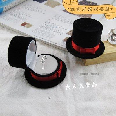 【鉛筆巴士】現貨!! 黑色紳士帽 英倫帽 創意戒指盒 創意求婚 結婚 鑽戒盒 首飾盒珠寶盒項鍊盒拍照小物k1701020