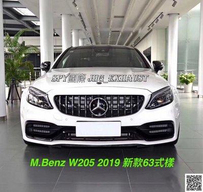 SPY國際 M.Benz 2019 W205 C250 C300 升級 新款63前保桿