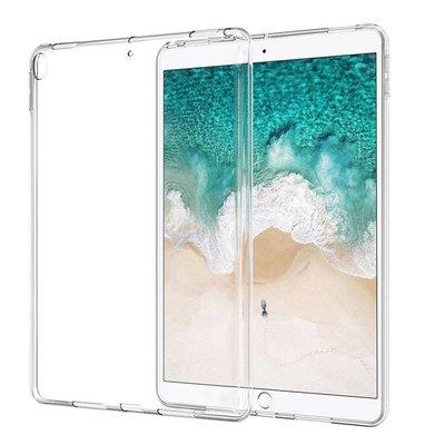 【隱形盾】蘋果 iPad Air 10.5 2019 透明 TPU 軟殼 清水套 保護殼 保護套 背蓋 Pro 10.5