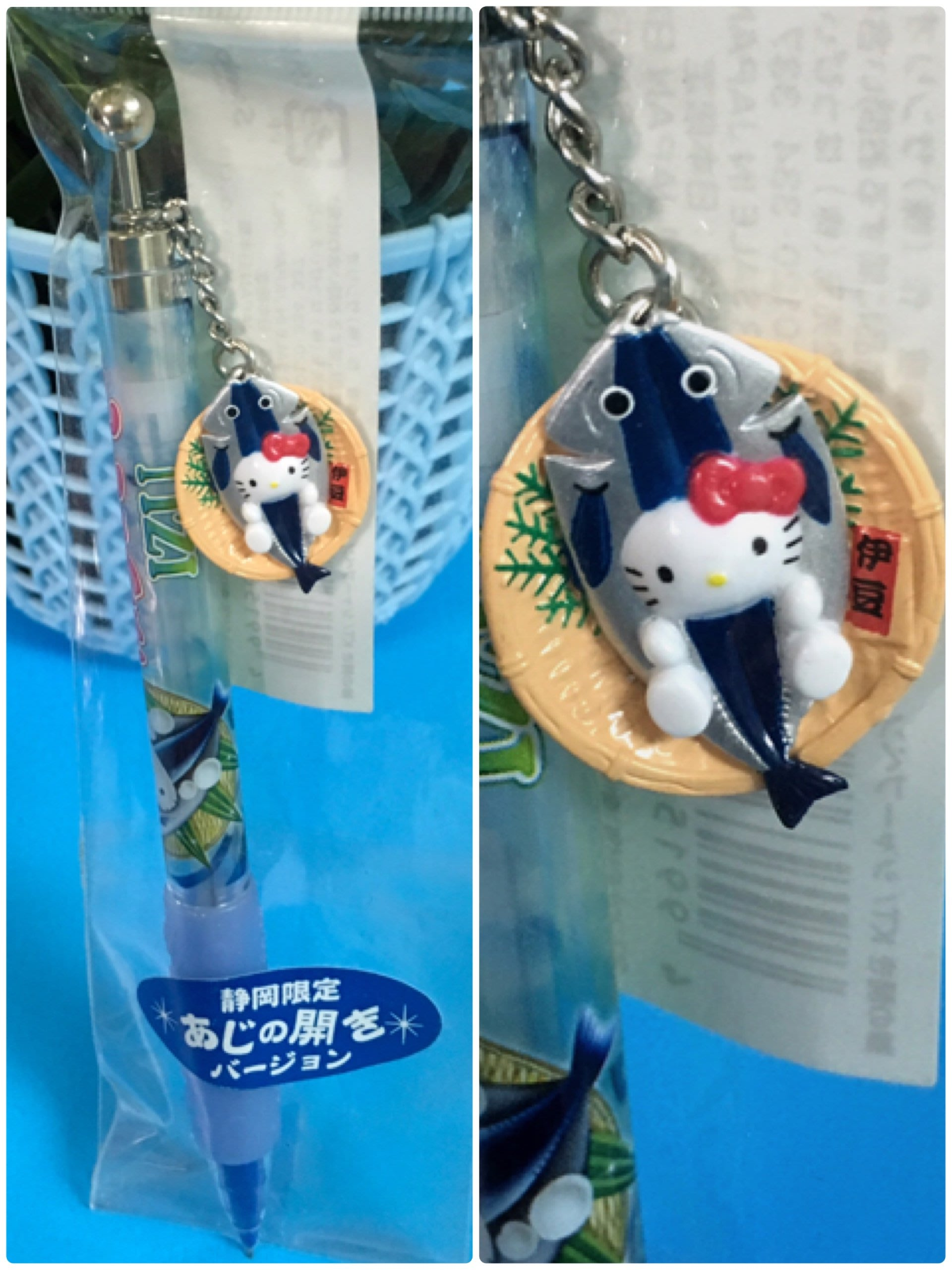 * QP小舖 * 日本靜岡限定《 Hello Kitty 竹莢魚 》0.5mm 自動鉛筆
