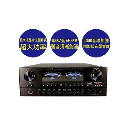 【划算的店】 台灣製~EVA 超好唱/大功率500瓦/500W大液晶表卡啦OK擴大機 TX-5