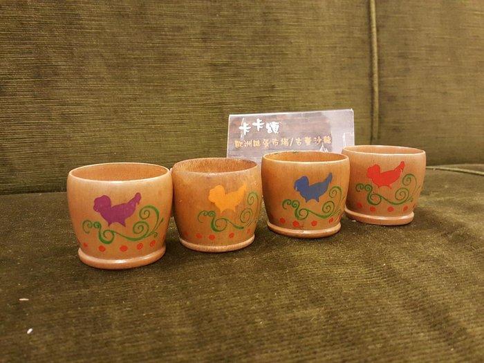 【卡卡頌 歐洲跳蚤市場/歐洲古董】歐洲老件_木雕 蛋杯 木雕器皿 w0113✬