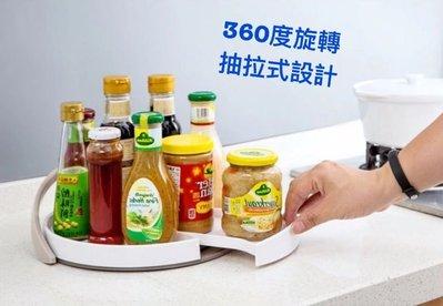 360度 調味罐 置物架 旋轉 抽拉式 廚房 冰箱 化妝品架 收納 架 置物 折疊 儲物 醬油 瓶
