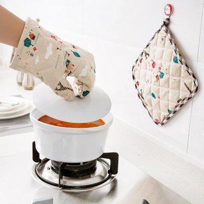 居家家 廚房用品微波爐耐高溫防熱手套 ...