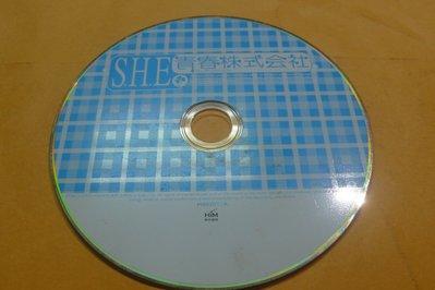 紫色小館-87-3--------she青春株式會社