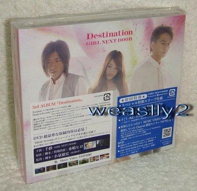 女孩次世代Girl Next Door 新境地 Destination (日版初回CD+DVD限定盤A : 收錄8首MV) 免競標