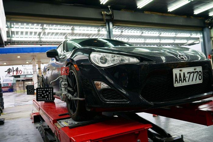 柿本改 排氣管 靜電消除-接地線 Toyota FT-86  動力/扭力/省油效果提升/電子雜訊降低 / 制動改
