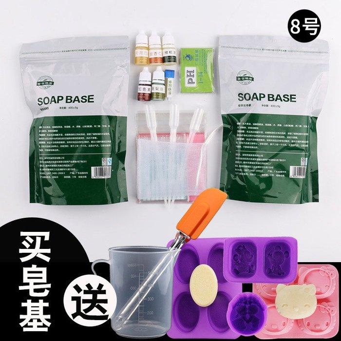 千夢貨鋪-手工皂diy雙皂材料包母乳皂diy套餐原料皂基送硅膠模具#手工皂#香皂#製作材料#去螨蟲#清潔