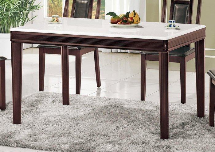 【DH】商品編號VC876-3商品名稱特波石面餐桌130cm/附2mm石面。餐椅另計。簡約雅緻經典主要地區免運費