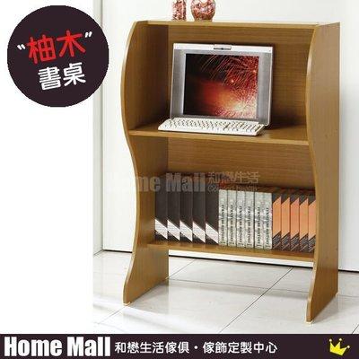 HOME MALL~卡爾文柚木色2.7X4尺書桌 $1600 (自取價)5B
