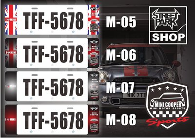 【STREET PARK】訂製歐盟 車牌裝飾 MINI R56 R60 JCW【原價780$ 特價 580$】
